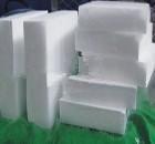上海食用冰块